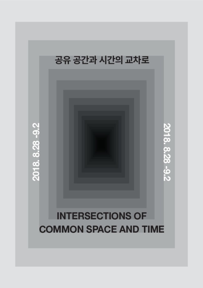 watch e9c5b 4f5e6 NOWs  Intersections of Common Space and Time