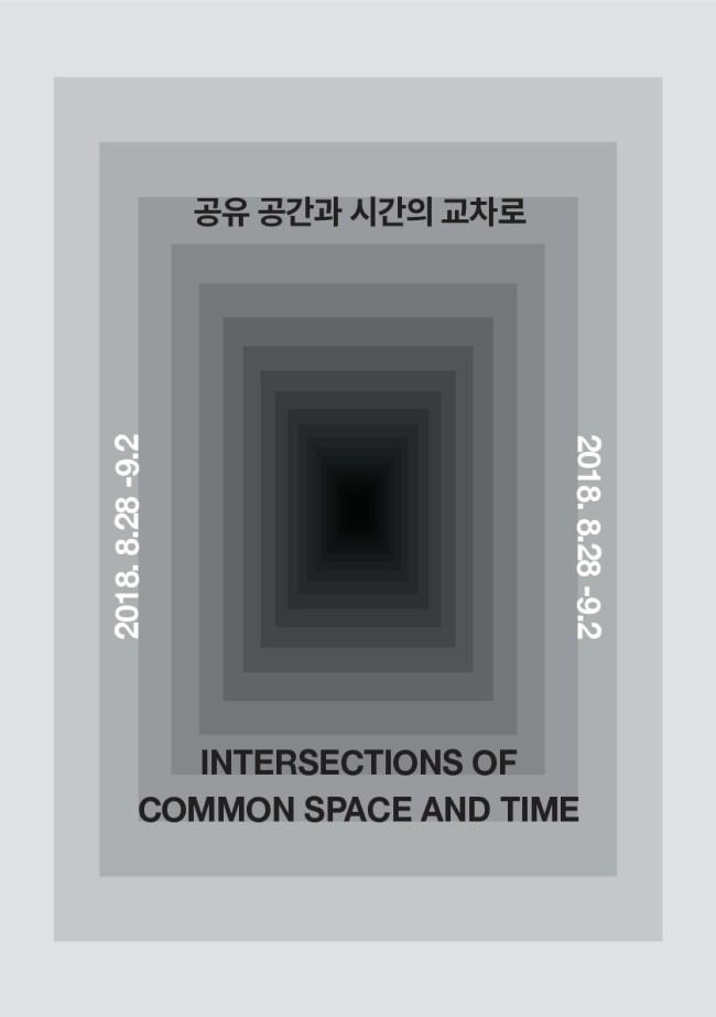 NOWS archived | Institut für Raumexperimente